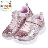 《布布童鞋》SKECHERS_S_LIGHTS_閃耀亮片粉金兒童電燈運動鞋(17~23公分) [ N0D67LP ]
