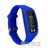 成人學生運動計步器老人走路計步器多功能兒童手錶智能運動手環QM 莉卡嚴選