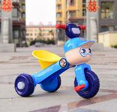 兒童三輪車可折疊輕便迷你腳踏車寶寶帶音樂童車1-4歲便攜自行車優家小鋪  YXS
