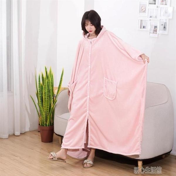 懶人毛毯加厚秋冬季披肩毯午睡毯法蘭絨空調毯斗篷懶人披風打坐多功能 快速出貨