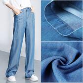 高腰天絲牛仔褲女薄夏新款闊腿長褲子大碼寬鬆顯瘦女式休閒直筒褲  巴黎街頭