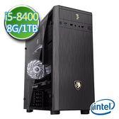 技嘉Z370平台【白銀密使】Intel第八代i5六核 1TB燒錄電腦