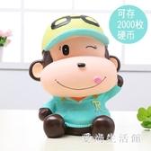 不怕摔創意可愛超大號猴子存錢罐卡通儲蓄罐兒童存錢罐生日禮物 aj15998【愛尚生活館】