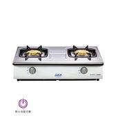 《修易生活館》 莊頭北 TG-6001TS  一般型瓦斯爐面板不銹鋼 (到府基本安裝加收800元)