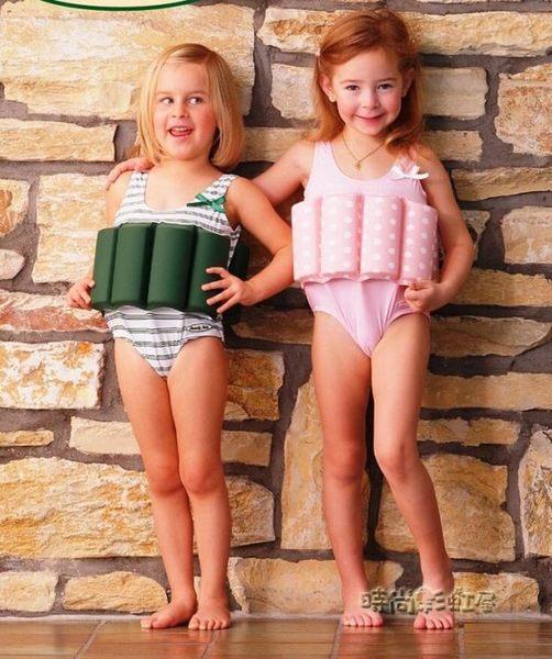 德國兒童救生衣浮力衣背心嬰幼兒防曬泳衣男女寶寶救生圈游泳裝備「時尚彩虹屋」