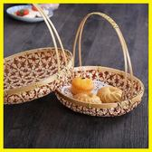 手工竹編圓形花型編織提籃 水果籃零食置物喜糖籃   初見居家