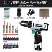 電鑽亞特手電鉆轉手槍沖擊鉆家用多功能電動螺絲刀充電式工具鋰電手鉆
