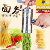 不銹鋼家用小型手動面條機廚房手搖壓面器壓面條機手工面條饸饹機『潮流世家』