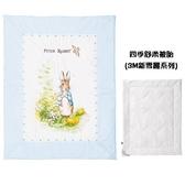 奇哥 花園比得兔兩用被套/嬰兒被 (藍) +四季舒柔被胎(3M新雪麗系列) 3472元