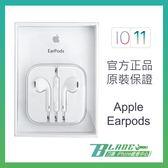 【刀鋒】蘋果原廠耳機 3.5mm 非拆機版 Apple Earpods iPhone7 8 X 線控耳機