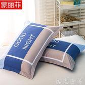 枕頭 枕頭帶枕套成人枕芯加枕套套裝學生單人護頸枕 綠光森林