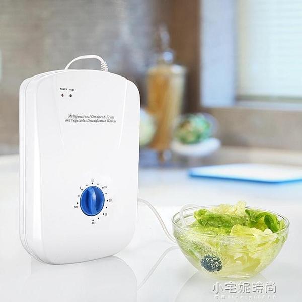 果蔬凈化器 活氧機 臭氧機 瓜果蔬菜機 空氣器  【全館免運】