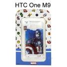復仇者海報版透明軟殼 [美國隊長] HTC One M9 / S9【正版授權】