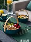 水果盤拼盤北歐風格現代客廳家用陶瓷創意帶提手分格干果盤零食盤『摩登大道』