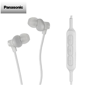 Panasonic藍牙耳道式耳麥NJ310B-W 白色
