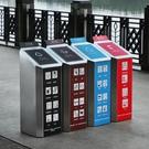 分類垃圾桶帶翻蓋商用戶外不銹鋼大號垃圾箱...