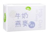 【愛吾兒】Nac Nac 新牛奶燕麥嬰兒皂 75g