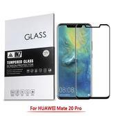 【默肯國際】IN7 HUAWEI Mate 20 Pro (6.39吋) 高透光全膠貼合3D滿版9H鋼化玻璃保護貼