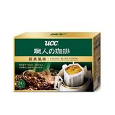 UCC經典風味濾掛式咖啡8g x24【愛買】