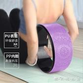 橡膠瑜伽輪pu土豪輪抗壓后彎練腰神器初學者開背輔助輪瑜珈輪WD 晴天時尚館