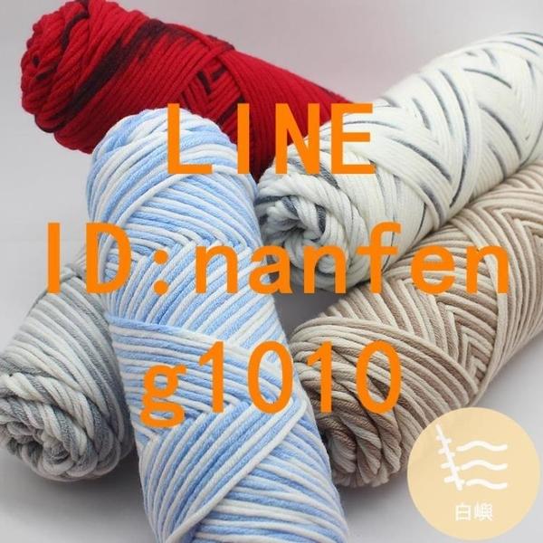 2個裝 手工diy編織送男友自織圍巾毛線團粗線球八股牛奶棉材料包【白嶼家居】