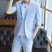 西服男韓版潮流修身男士休閒小西裝外套夏季七分中袖套裝男裝衣服「時尚彩虹屋」
