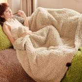 冬季披毯沙發休閑毛毯法蘭絨毯子辦公室午休毯空調毯雙層加厚披肩