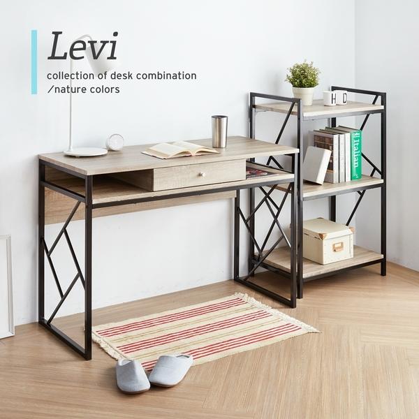 李維工業風個性單抽3.7尺書桌櫃組(書桌+書櫃)/H&D東稻家居