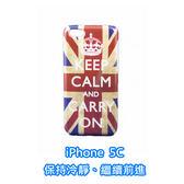 [機殼喵喵] Apple iPhone 5C i5C 手機殼 外殼 保護殼 英國國旗 皇冠