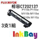 FUJI XEROX富士全錄 P115b...