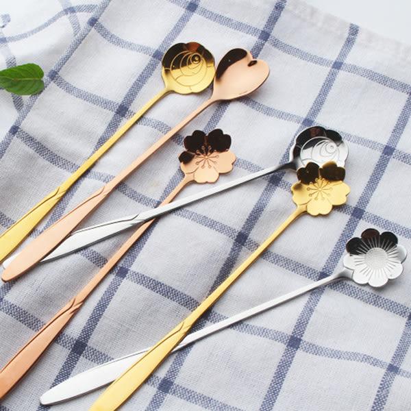 【BlueCat】不銹鋼鍍金櫻花玫瑰勺子 冰淇淋勺 攪拌勺 湯匙
