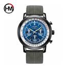 Hannah Martin 漢娜馬丁 日本機芯運動風航空計時錶 (HM-2002LN藍面)