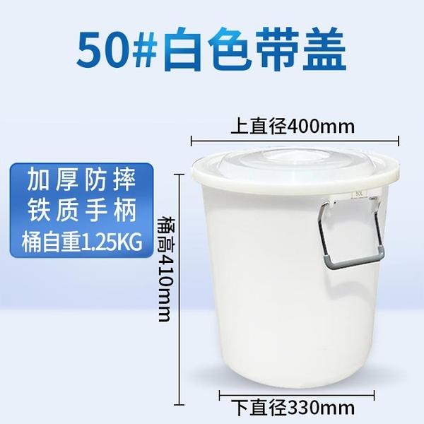 垃圾桶 廚房垃圾桶大號帶蓋商用容量家用加厚公共戶外環衛塑料工業圓形桶【快速出貨】
