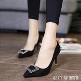 高跟鞋歐美尖頭細跟女鞋中跟單鞋水鑽方扣紅色婚鞋黑色工作鞋 法布蕾輕時尚