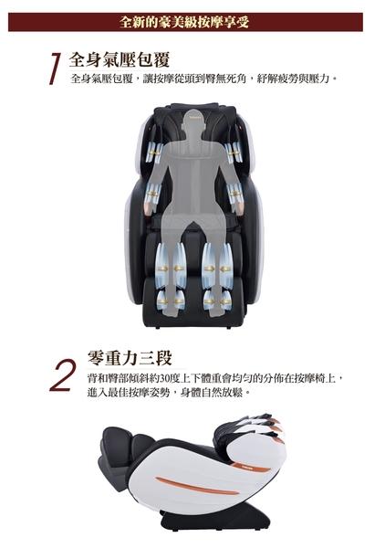 tokuyo 豪美椅 SS-Beauty 按摩椅 TC-679 贈 伊萊克斯 Flow A3 立體氣旋空氣清淨機_活動後寄出