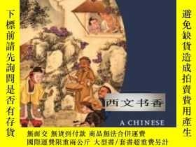 二手書博民逛書店The罕見Art Of Ethnography: A Chine