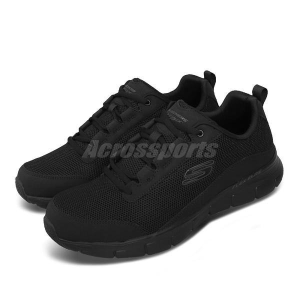 Skechers 慢跑鞋 Synergy 3.0-Eyrko 黑 灰 男鞋 運動鞋 【PUMP306】 52585BBK