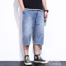 夏季牛仔短褲男過膝七分褲直筒寬鬆大碼薄款水洗做舊褲子胖子中褲 依凡卡時尚