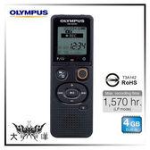 ◤大洋國際電子◢ OLYMPUS VN-541PC 數位錄音筆(4G)