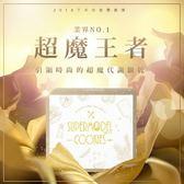 【Miss.Sugar】Super+ 超魔 代謝 餅乾 低卡 15包/盒【M00010】