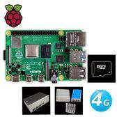 【簡配超值套餐】Raspberry Pi 4 B版 4G
