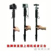 單反相機獨腳架支架攝像機單腳架獨角架可作登山杖適用于佳能配件 優家小鋪