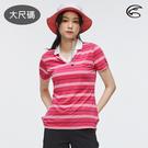 ADISI 女抑菌抗UV YOKO領POLO衫 AL2011021-1 (3XL) 大尺碼 / 城市綠洲 (彈性、吸濕排汗)