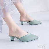 中跟包頭半拖鞋女夏外穿2020新款時尚尖頭涼拖仙女細跟高跟鞋 LF3819【東京潮流】