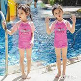 兒童泳衣女女童中大童寶寶嬰兒小童公主裙式分體可愛兒童游泳裝 xy4821【艾菲爾女王】