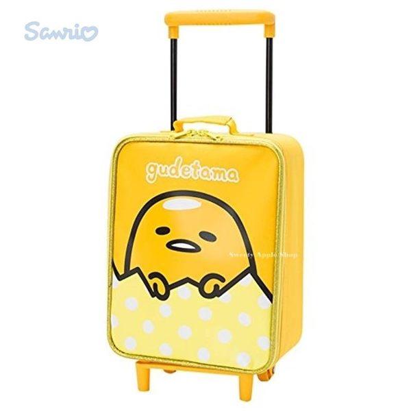 日本限定 蛋黃哥 玩具收納箱 小行李箱 / 收納箱