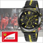 【僾瑪精品】Scuderia Ferrari 法拉利 碳纖維壓紋賽車設計三眼計時錶-黑/48mm/FA0830139