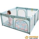 兒童游戲圍欄嬰兒室內爬行墊防護欄寶寶家用安全柵欄床上地上兩用品牌【小桃子】