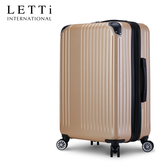 LETTi 星燦光芒  29吋鑽石紋漸消質感行李箱(香檳金)