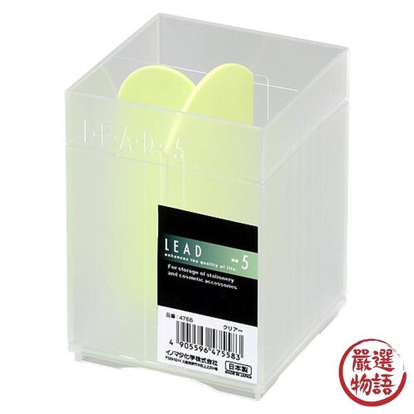 【日本製】【Inomata】日本製 LEAD 五格收納盒 半透明(一組:10個) SD-13726 - Inomata